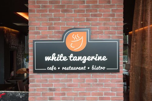 White Tangerine small (39 of 52)